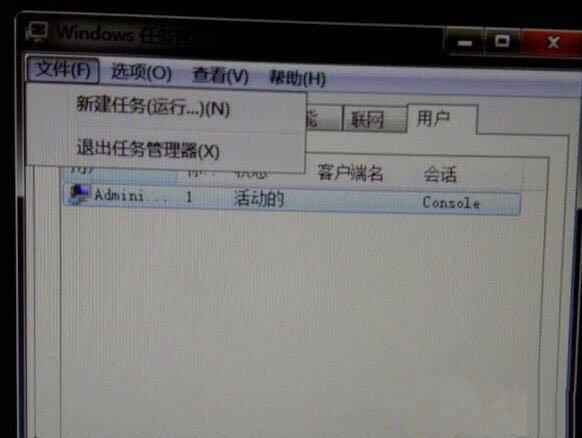 win7系统提示explorer.exe损坏的图像怎么办