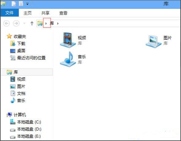"""Win8提示""""Windows已遇到关键问题,将在1分钟后重启""""怎么办?"""