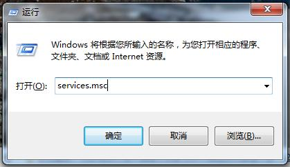 ThunderPlatform.exe是什么进程 ThunderPlatform可以删除吗