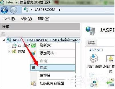 Windows 7显示80端口被system占用怎么办?