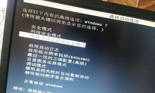 配置Windows Update失败,还原更改请勿关闭计算机